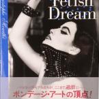Fetish_Dream_Christophe_Mourthe_