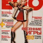 PUBLICATION_066